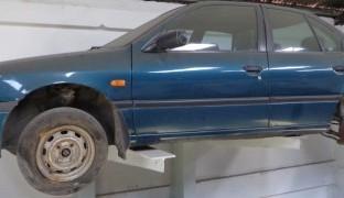 Nissan Primera 1995 1.6